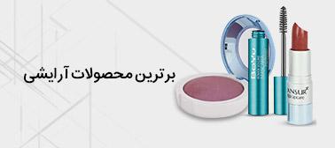6139_380X170_makeup