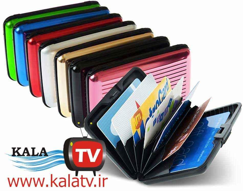 کیف کارت آلوما والت – فروشگاه اینترنتی کالا تی وی - kalatv.ir