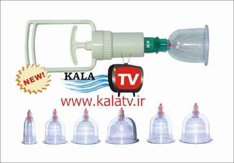 دستگاه بادکش 6 لیوان – فروشگاه اینترنتی کالا تی وی - kalatv.ir
