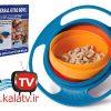 ظرف غذای کودک جایروبال – فروشگاه اینترنتی کالا تی وی - kalatv.ir