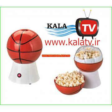 پاپ کرن ساز طرح توپ – فروشگاه اینترنتی کالا تی وی - kalatv.ir