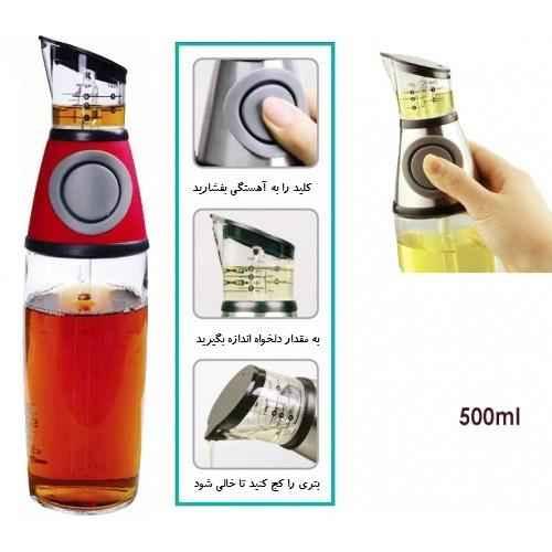 ظرف اندازه گیری مایعات – فروشگاه اینترنتی کالا تی وی - kalatv.ir