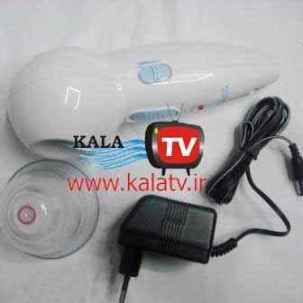 دستگاه بادکش برقی سلولس – فروشگاه اینترنتی کالا تی وی - kalatv.ir