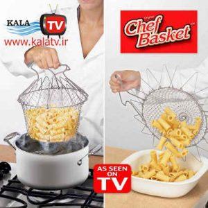 سبد آشپزی چف بسکت – فروشگاه اینترنتی کالا تی وی - kalatv.ir