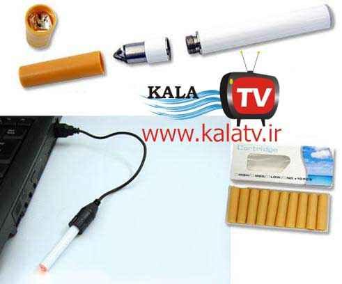 دستگاه ترک سیگار – فروشگاه اینترنتی کالا تی وی - kalatv.ir