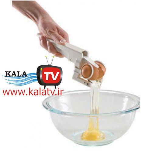 تخم مرغ شکن آسان – فروشگاه اینترنتی کالا تی وی - kalatv.ir