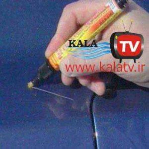 خش گیر ماشین فیکس ایت پرو - فروشگاه کالا تی وی - kalatv.ir