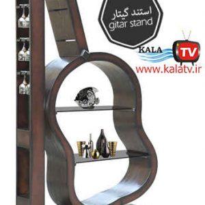 استندگیتار - فروشگاه کالا تی وی - kalatv.ir