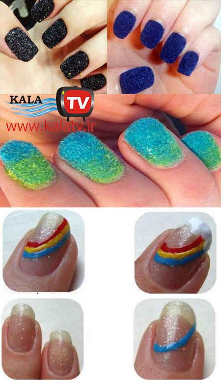 لاک مخملی مایا – فروشگاه اینترنتی کالا تی وی - kalatv.ir