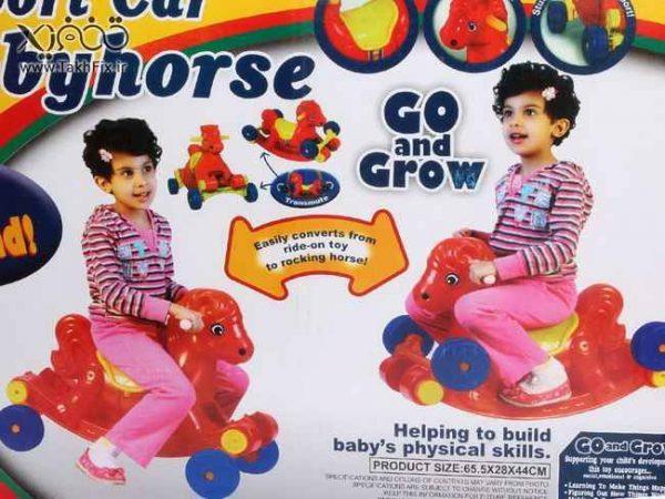 اسب تعادلی کودک - فروشگاه کالا تی وی - kalatv.ir